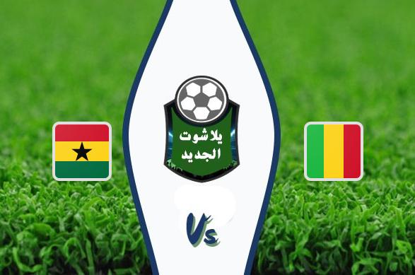 منتخب غانا يقتنص ثلاث نقاط ثمينة من مالي اليوم 14-11-2019 بطولة أفريقيا تحت 23 سنة