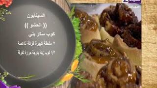برنامج ست ستات حلقة الاحد 19-3-2017 الشيف دينا ابو كرم