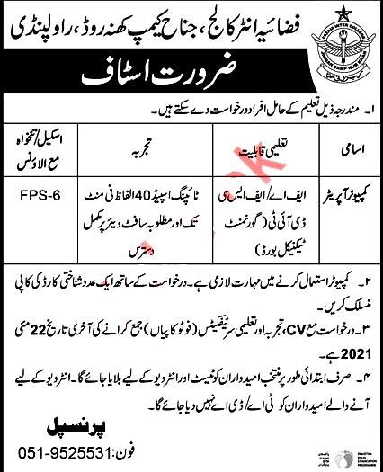 Latest  Jobs in Fazaia Inter College Jinnah Camp 2021