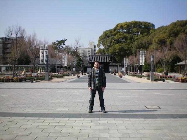 Museo Tokugawa en Nagoya
