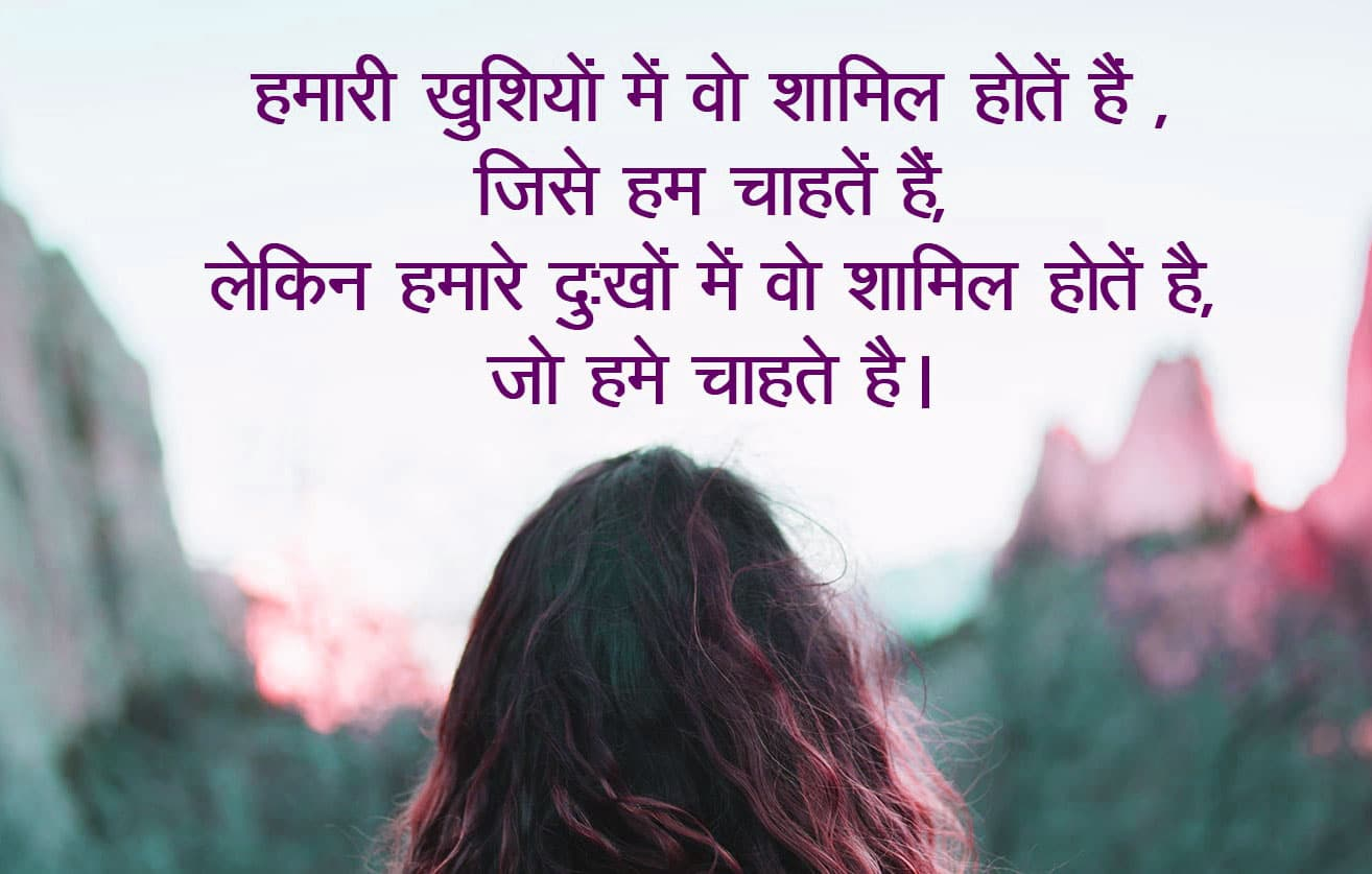 strong shayari in hindi