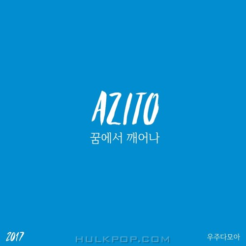 AZITO – 꿈에서 깨어나 – Single