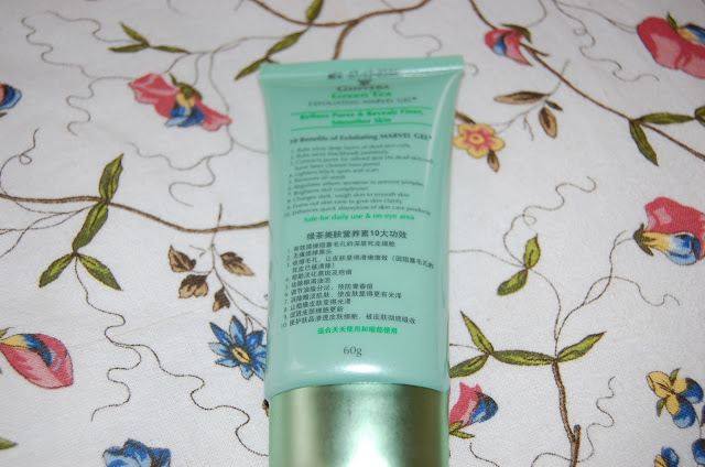 Ginvera Green Tea Marvel Gel
