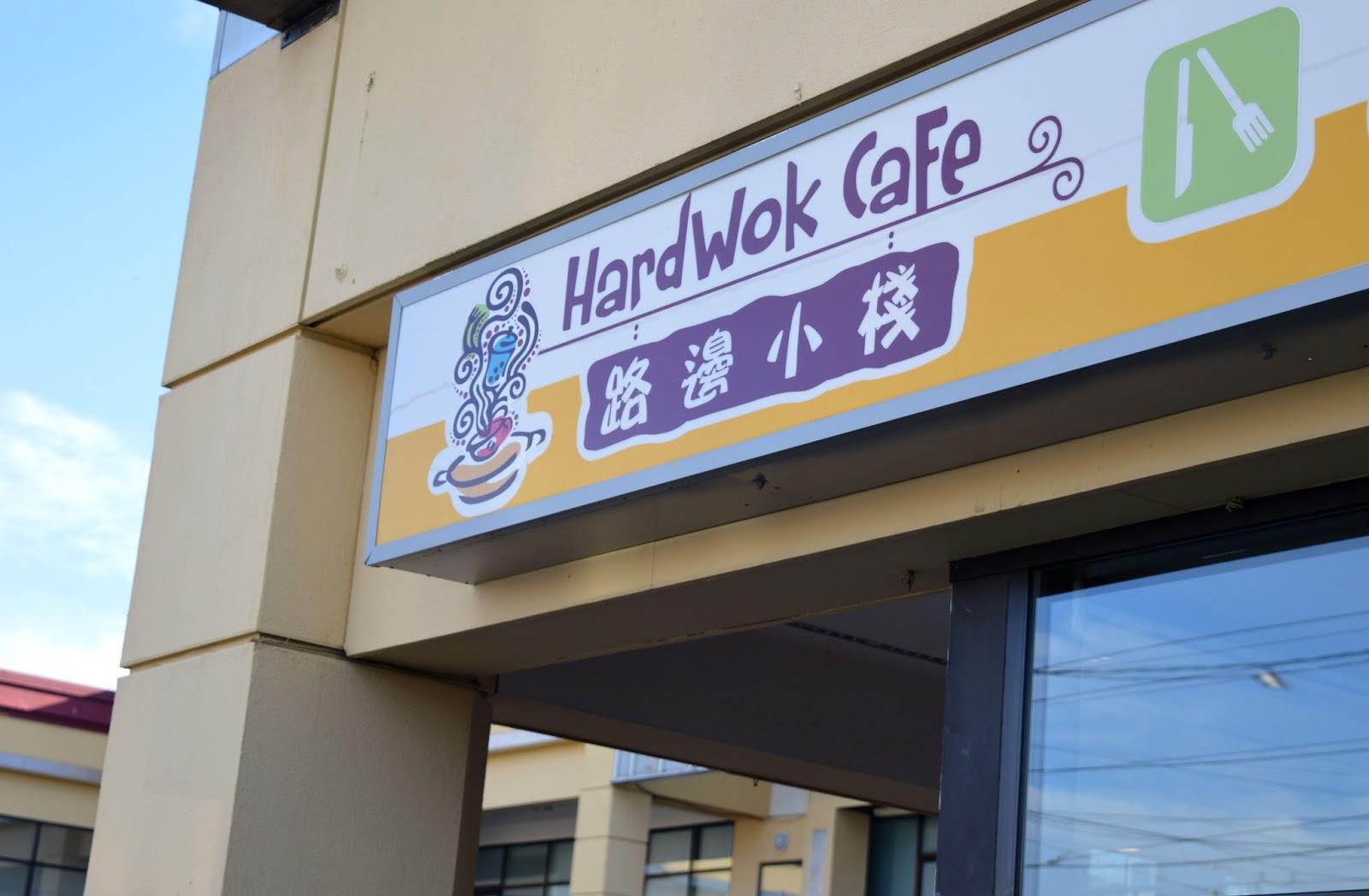 Hard Wok Cafe Seattle