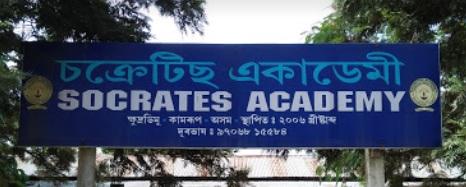 Socrates Academy Recruitment 2020