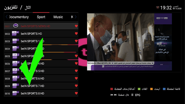أفضل تطبيق لمشاهدة القنوات على الهاتف 2020