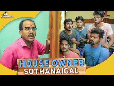 House Owner Sothanaigal | Bachelors Room