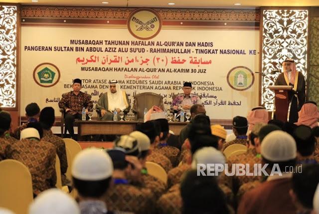 17 Negara Ikuti Musabaqah Hafalan  Alquran dan Hadis Alu Suud tingkat ASEAN dan Pasifik