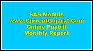 SAS Gujarat Module 2019 Video