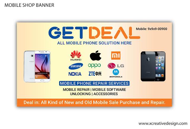 download free mobile shop banner design