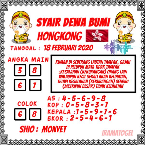 Prediksi Togel Hongkong JP 17 Februari 2020 - Syair Dewa Bumi