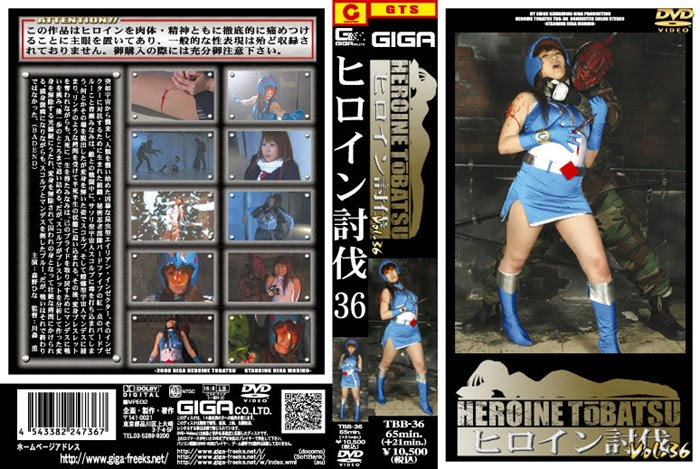 TBB-36 Heroine Suppression Vol. 36