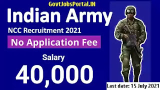 Indian Army Recruitment 2021