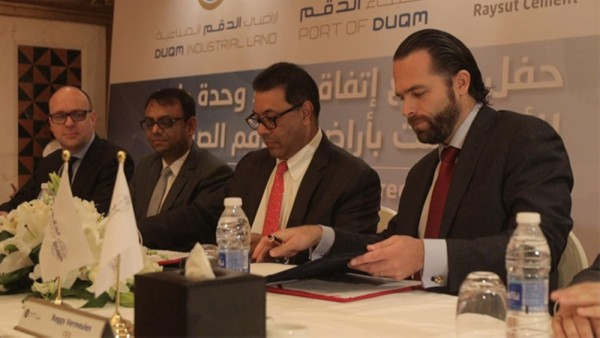 Grinding unit Duqm deal part of aggressive expansion by Raysut Cement