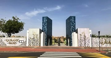 Quran Park Dubai