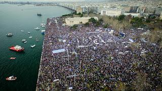 Χαμένοι και κερδισμένοι από το ογκώδες συλλαλητήριο της Θεσσαλονίκης