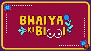 Kooku Web Series Bhaiya Ki Biwi 2020 Watch online Full Episode StarCast