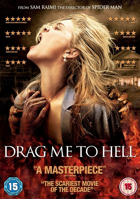 Shout Factory 'Drag Me To Hell' Collector's Edition