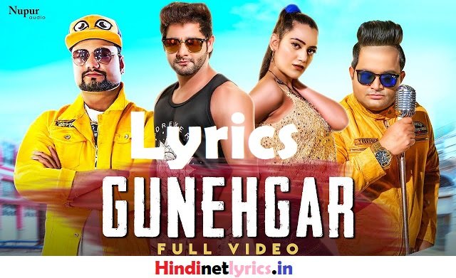 Gunehgar Lyrics in Hindi – Vijay Varma | KD, Raju Punjabi