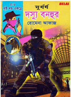 Download Dosshu Bonhur series Volume (1-10) By Romena Afaz