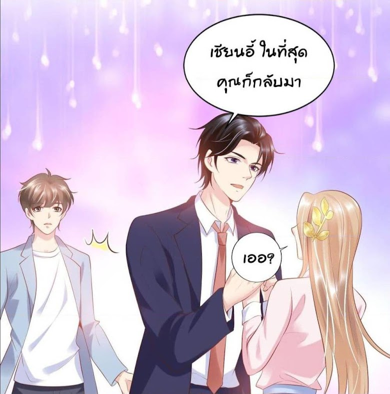 Contract Sweet Pet Don't Want To Run Away from Hot Mom - หน้า 31