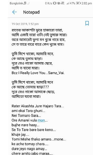 Rater Akash Jure Hajaro Tara (Tomi Mishe Thako Amari Mone) Song Lyrics Samz Vai Bangla New Song