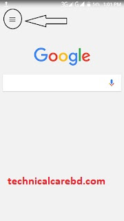 বাংলা ভয়েস টাইপিং কীবোর্ড | বাংলা ভয়েস টাইপিং অ্যাপ | কিভাবে বাংলায় ভয়েস টাইপিং করবেন | Bangla voice typing করুন, কোন কিছু না টাইপ করে