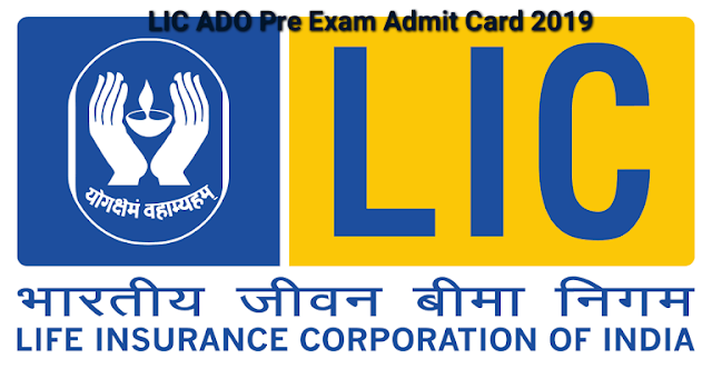 LIC ADO Pre Admit Card 2019- Download LIC ADO Admit Card