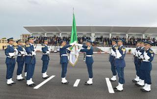 قوات الدفاع الجوي عن الإقليم