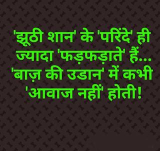 Best WhatsApp DP & Profile Image
