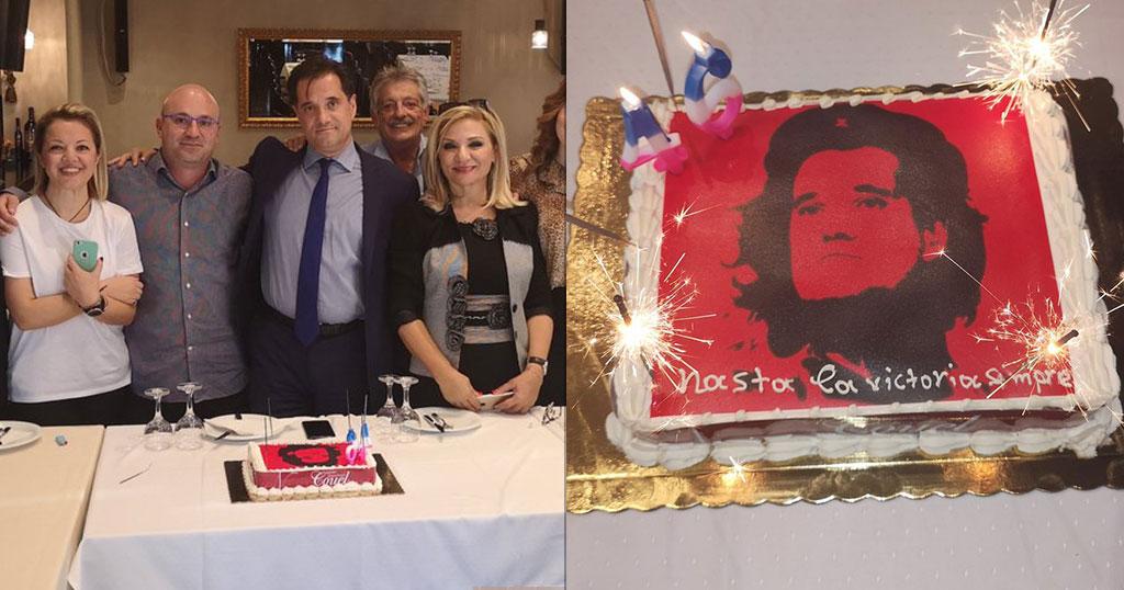 Ο Αδωνίς Γεωργιάδης γιόρτασε τα γενέθλια του με τούρτα Τσε Γκεβάρα που του μοιάζει