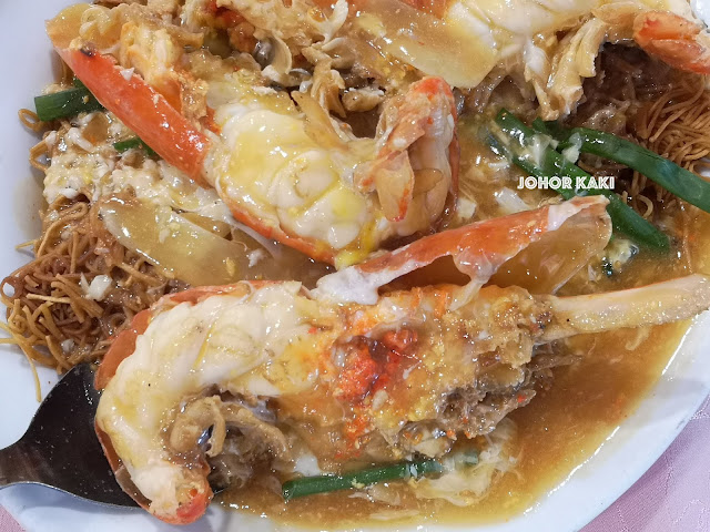 Green View Restaurant Sang Har Meen in PJ (near KL) 长青海鲜饭店