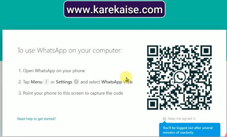 whatsapp-qr-code-scan-kaise-kare