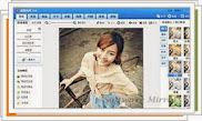 Meitu Xiu Xiu Photo Editor 3.9.6
