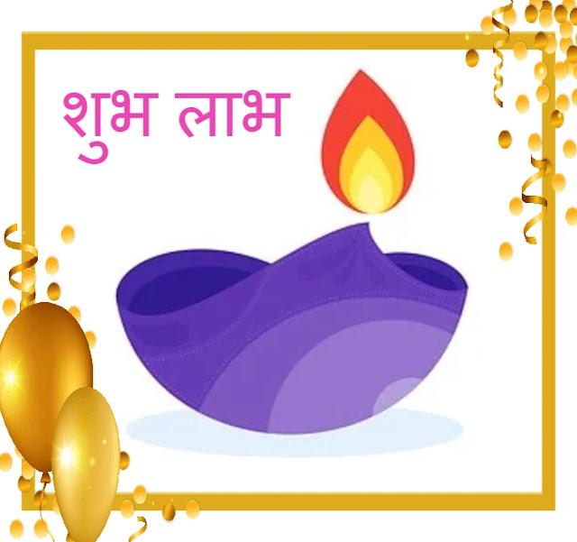 Happy Diwali Diya Images + Free Download