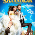 सेंटी वाली मेन्टल Senti Wali Mental lyrics (Shaandaar 2015) Hindi Song Lyrics