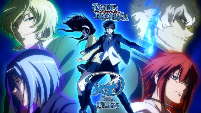 descargar code breaker mega mediafire