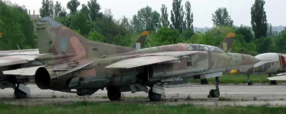 203-я навчальна авіаційна бригада оголосила тендер на послуги з утилізації літаків МіГ-23МЛД