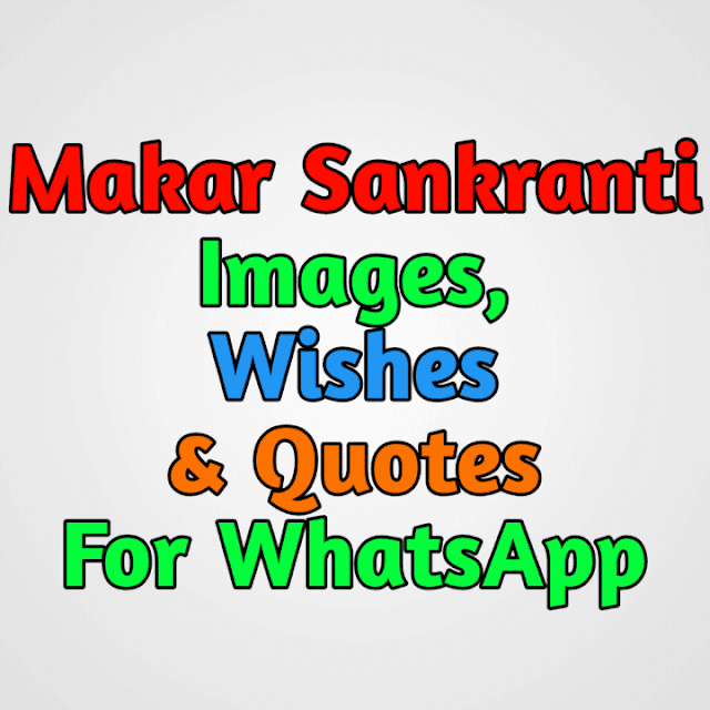 140+ Makar Sankranti 2020 Images and Wishes For Whatsapp