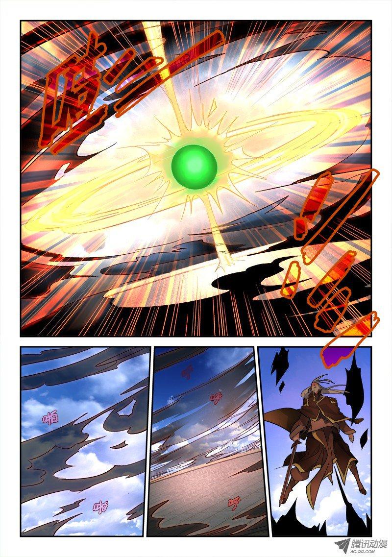 อ่านการ์ตูน Spirit Blade Mountain 73 ภาพที่ 11