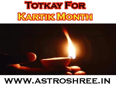 kartik month totkay by astrologer
