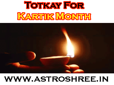 totkay for karthik month in astrology, date of kartik month in 2021
