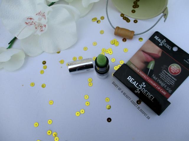 Πράσινο μαγικό κραγιόν - Real Rebel Lip Balm [Review & Giveaway]