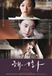 SINOPSIS Tentang Love, Lies (Film Korea April 2016)