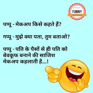 funny chutkule in Hindi image