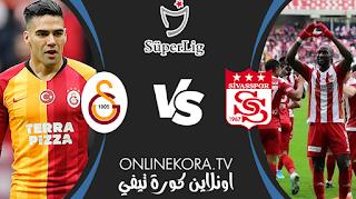 مشاهدة مباراة غلطة سراي وسيفاس سبور بث مباشر اليوم 07-03-2021 في الدوري التركي الممتاز