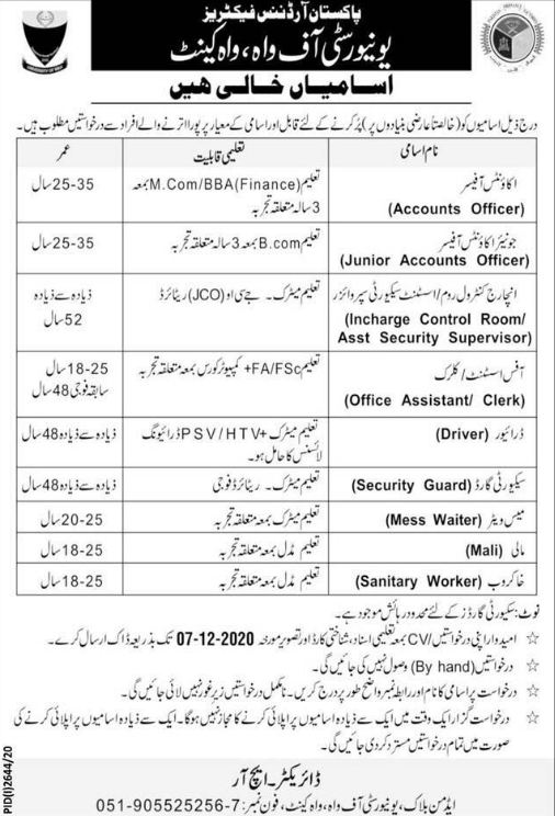 University of Wah UOW Jobs 2020, Pakistan Ordnance Factory POF Latest Announcement Multiple Posts