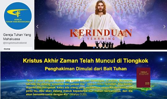 Dan Mereka Akan Menamakan Diri Gereja Tuhan Yang Maha Kuasa