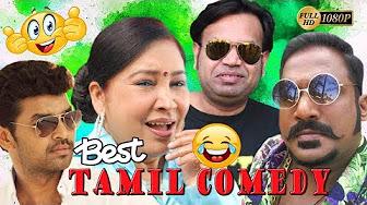 Enna Sirippu.. Enna Sirippu.. Tamil Latest SUPER COMEDY Funny Scenes