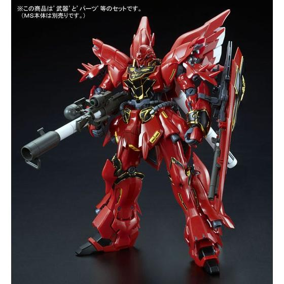 P-Bandai: RG 1/144 MSN-06S Sinanju Special Effect Expansion Set